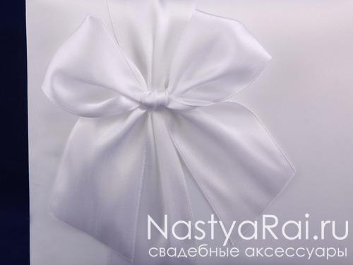 Альбом для пожеланий с бантом - белый