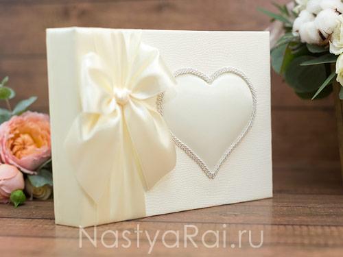 Свадебный альбом из дизайнерской бумаги. Айвори