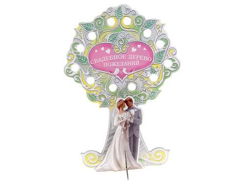 Дерево для свадебных пожеланий