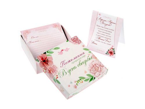 Коробочка для пожеланий, розовая