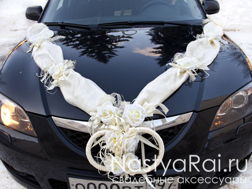 Свадебные ленты на машину