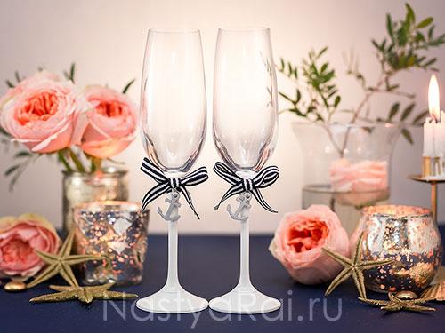 Бокалы на свадьбу в морском стиле