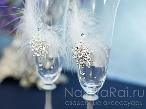 "Свадебные бокалы ""Королева"""