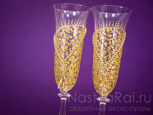 Бокалы для шампанского свадебные, золотые