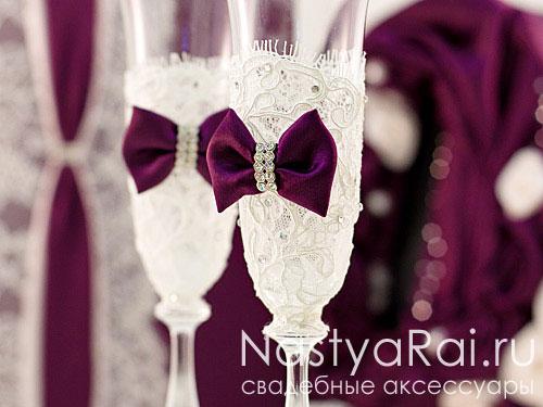 Свадебные бокалы Лиловый Шик