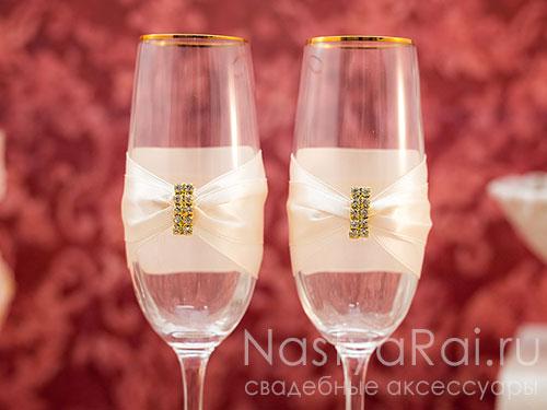 """Свадебные бокалы """"Лион"""""""