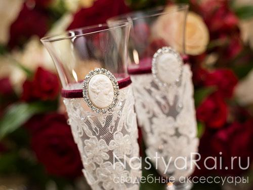"""Свадебные бокалы """"Марсала"""""""
