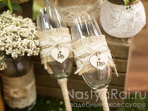 Рустикальные свадебные бокалы