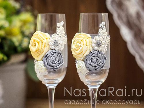"""Свадебные бокалы """"Розали"""""""