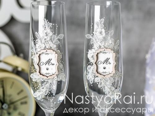 """Набор свадебных бокалов - коллекция """"Мелодия любви"""""""