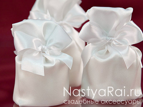 Атласный мешочек для конфет, белый