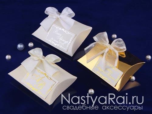 Коробочка для конфет на свадьбу своими руками