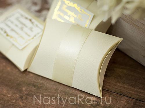 Бонбоньерка-конвертик, кремовая