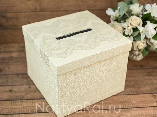 Коробка для конвертов с кружевом