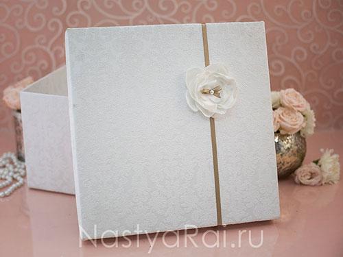 """Коробка для денежных подарков """"Карамель"""""""