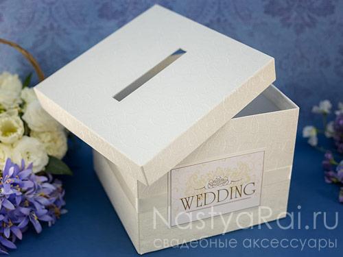 """Коробка для конвертов """"Вензеля"""", белая"""