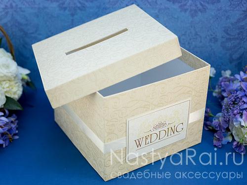"""Коробка для конвертов """"Вензеля"""", кремовая"""