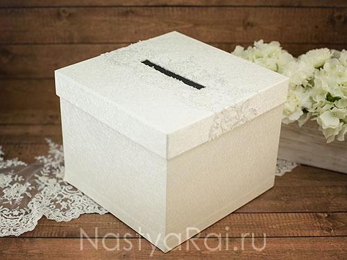 Сделать коробку для конвертов