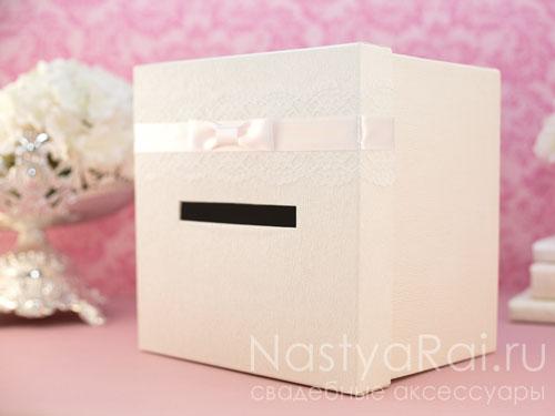 """Коробка для конвертов """"Мари"""""""