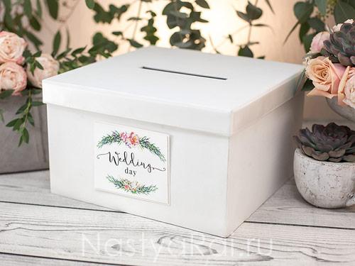 PhotoshopSunduchok - Как сделать красивое фото Куда складывать свадебный подарки