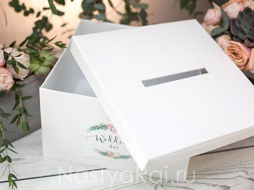 """Свадебная коробка для подарков """"Эвкалипт"""""""