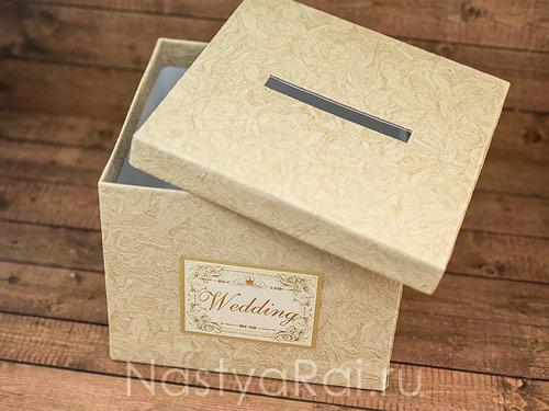 Коробка для конвертов Золотая