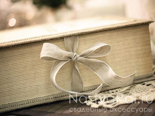 """Коробка-книга для подарков """"Винтаж"""""""