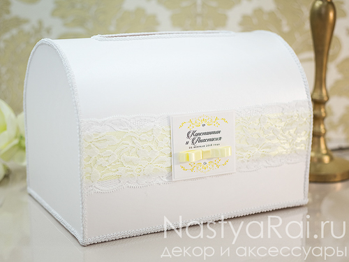 """Коробка для конвертов """"Софи"""""""