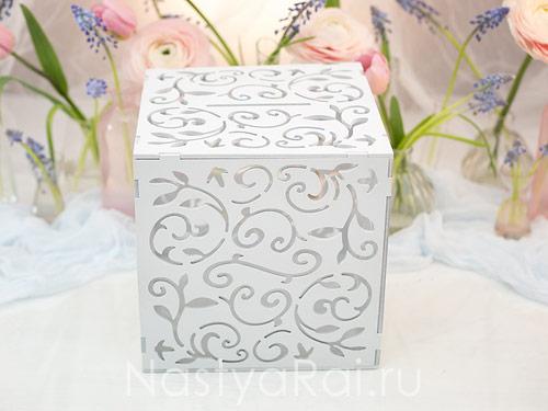 Резная коробка для подарков, белая