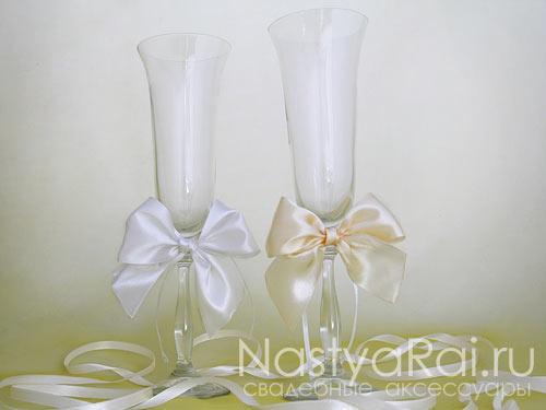 Бантики для украшения бокалов, белые