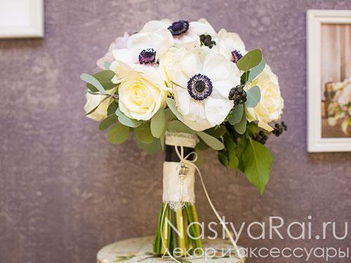 Черно-белый букет невесты из анемонов и роз
