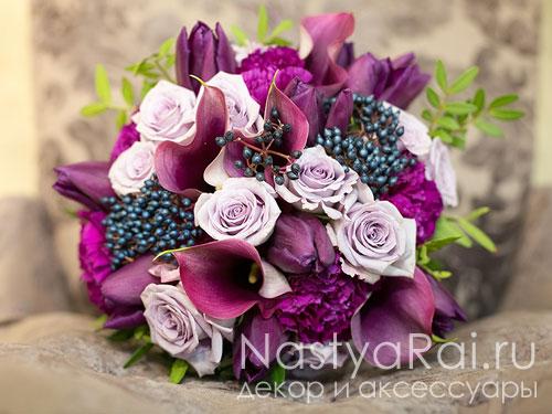 Букет невесты в лиловых тонах