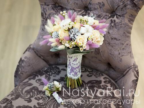 Букет невесты в сиренево-кремовом цвете