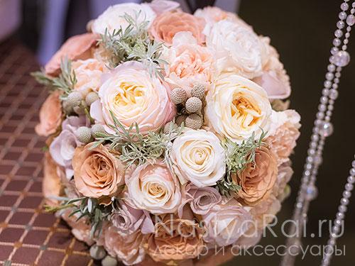 Букет невесты в цвете капучино