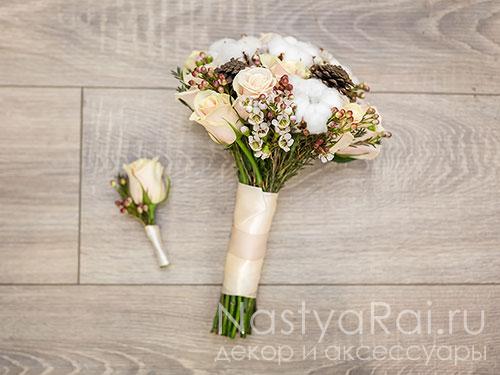 Современный букет невесты с хлопком и шишками