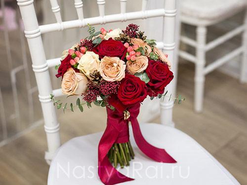 Букет невесты бордовый и капучино