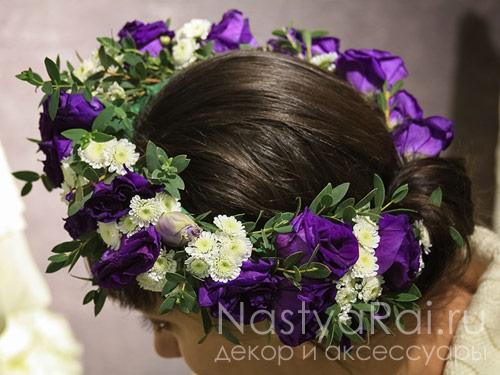 Венок для невесты белый с фиолетовым