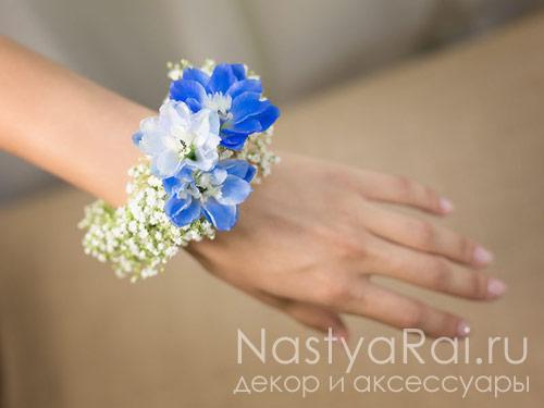 Браслеты для невесты