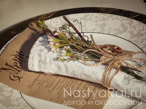 Цветы на салфетки