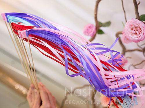 Радужные фесты, разноцветные