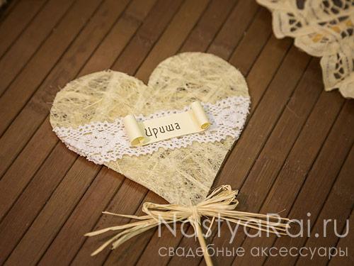 Сердечко на палочке с надписью