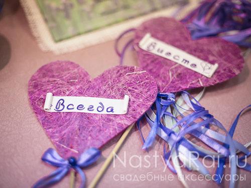 Таблички-сердечки для свадебной фотосессии