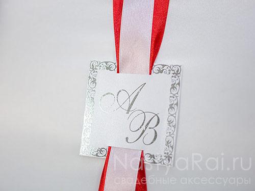 Свадебный фотоальбом с инициалами, с магнитными листами
