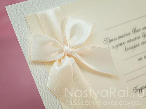 """Свадебные приглашения """"Ангел"""" - персиковый"""