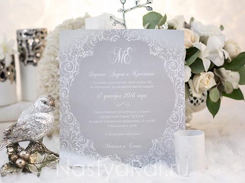 Свиток свадебный