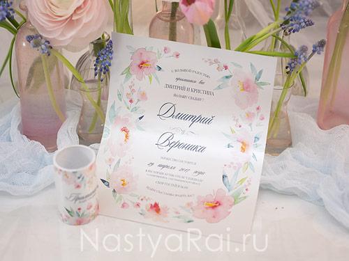"""Свадебный свиток """"Акварельные цветы"""""""