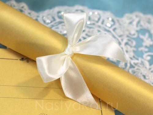 Свадебный свиток-приглашение, готовый текст