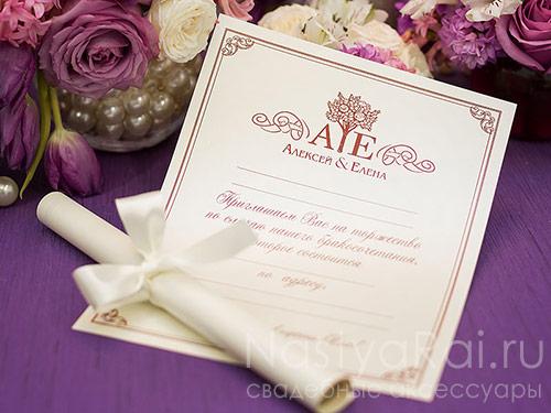 Свадебный свиток-приглашение, текст клиента
