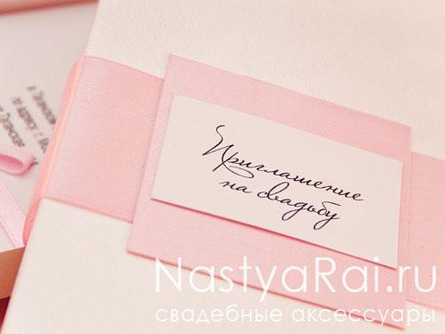 Приглашение на свадьбу в коробке