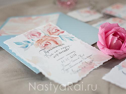 """Приглашение """"Воздушные цветы"""""""
